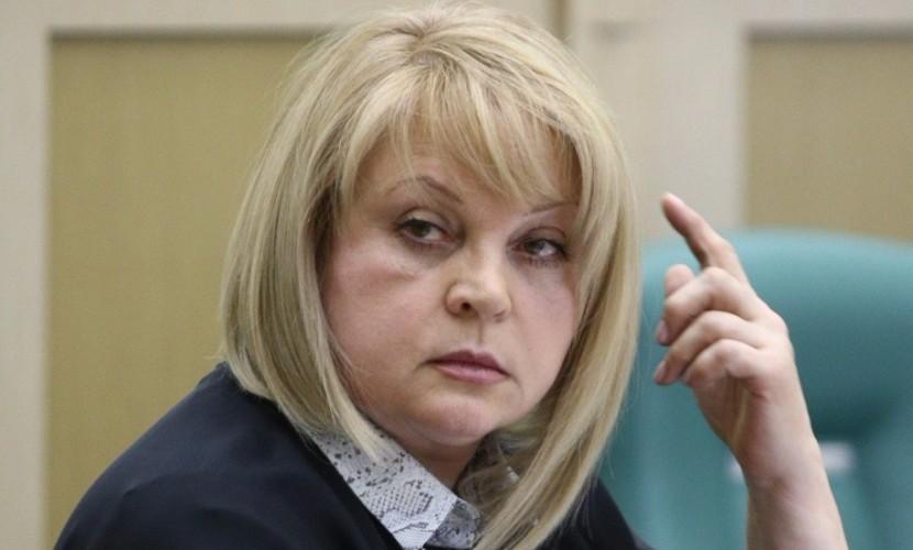 Элла Памфилова простояла в очереди 30 минут, чтобы проголосовать
