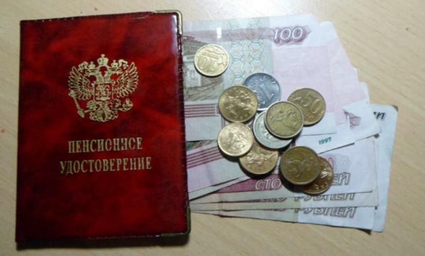 Реальный размер пенсий россиян показал рост впервые с 2014 года