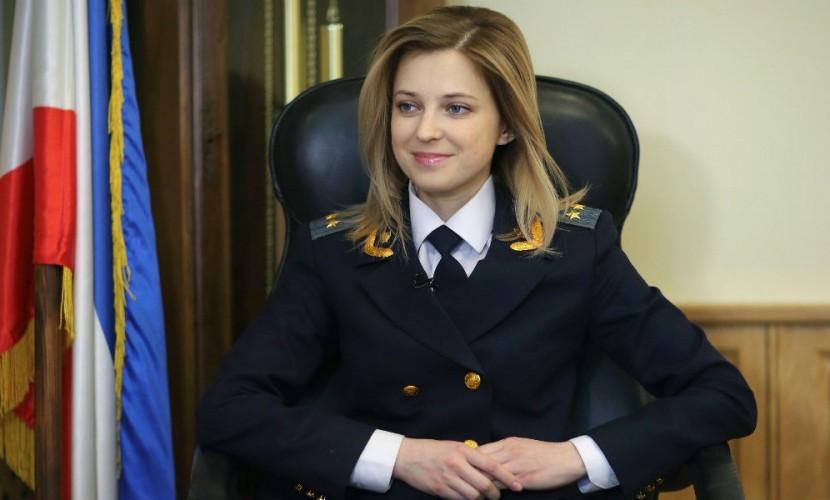 Поклонская обрадовалась внесению себя в «список Савченко»
