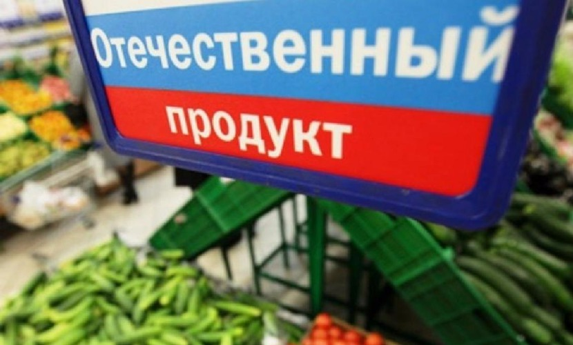 Западные санкции резко
