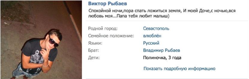 ribaev3