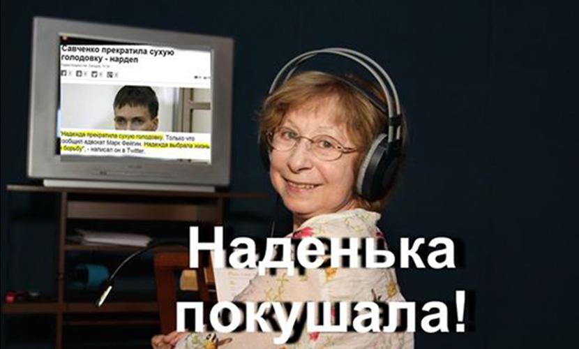 http://bloknot.ru/wp-content/uploads/2016/03/savechnko-3-f.jpg
