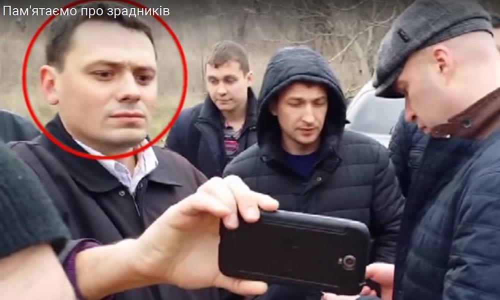 СБУ опубликовала полный список перешедших на сторону России «предателей» и показала их на видео под песню Городницкого