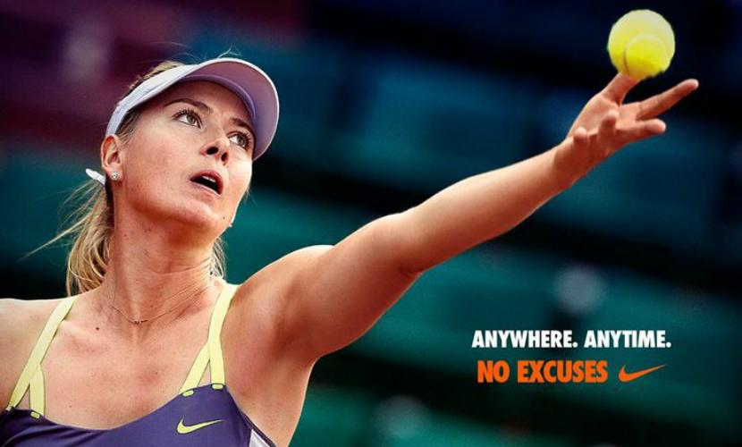 Nike порвал контракт с Шараповой из-за допингового скандала