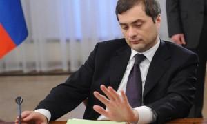 Путин уволил Суркова