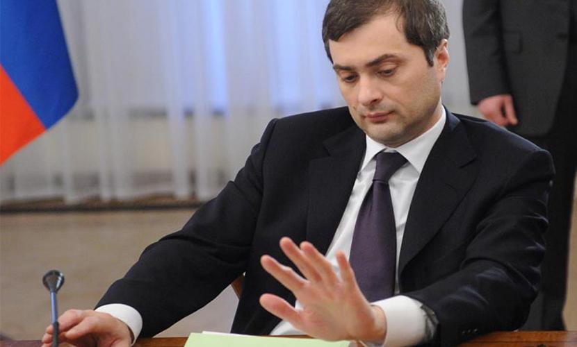 Эксперты рассказали о будущем экс-помощника президента Владислава Суркова