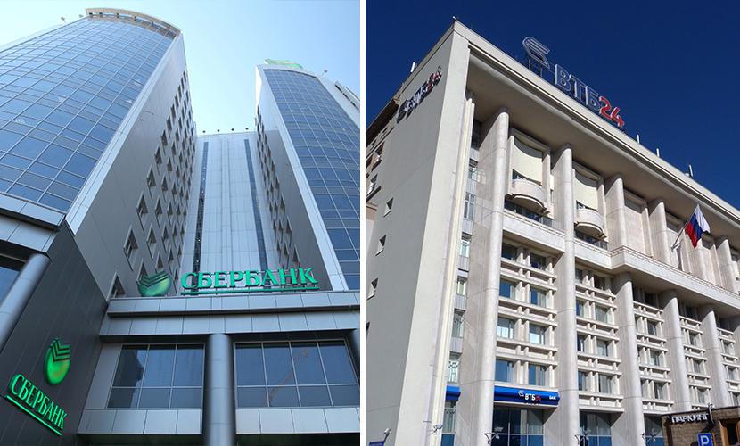 Сбербанк и ВТБ24 с 1 марта повысили ставки по ипотеке с господдержкой до 12%