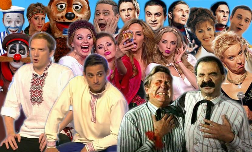 Топ-10 российских юмористических шоу, которые развеселят вас 1 апреля