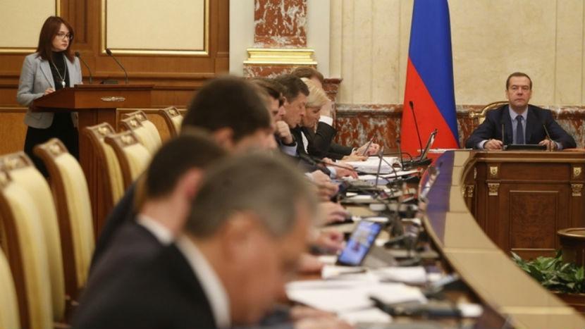 Правительство поддержало программы занятости населения пяти регионов России