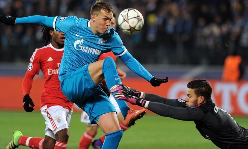 «Зенит» упустил историческую победу над «Бенфикой» в Лиге чемпионов