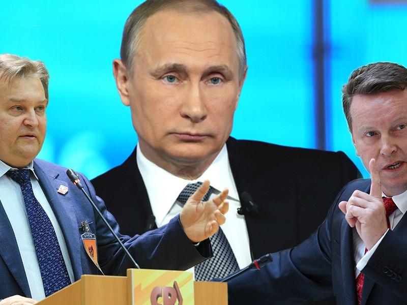 «Прямая линия» с Путиным отрезвляюще подействовала на недобросовестных чиновников, - Госдума