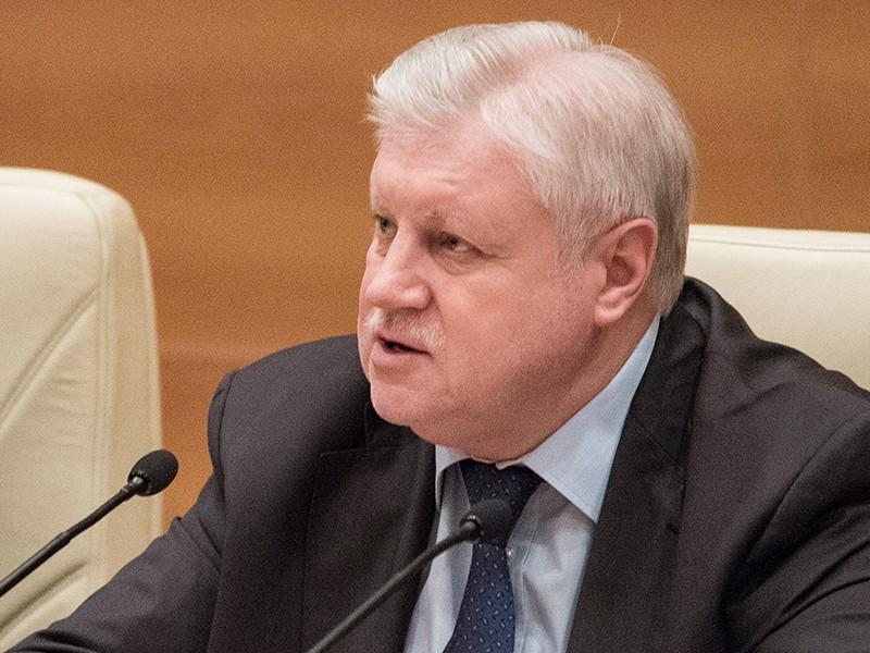 Миронов пообещал бороться с поборами на капремонт, несмотря на решение Конституционного суда