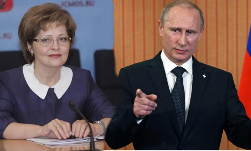Путин поручил заниматься мигрантами полковнику Ольге Кирилловой