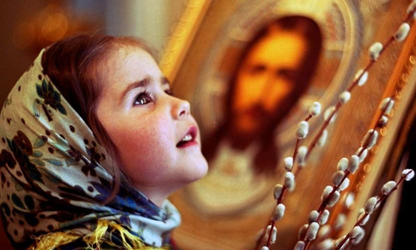 Календарь: 24 апреля - Вербное воскресенье с детьми и вином