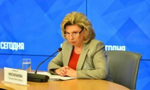 Омбудсмен Татьяна Москалькова вступилась за задержанных в Минске россиян