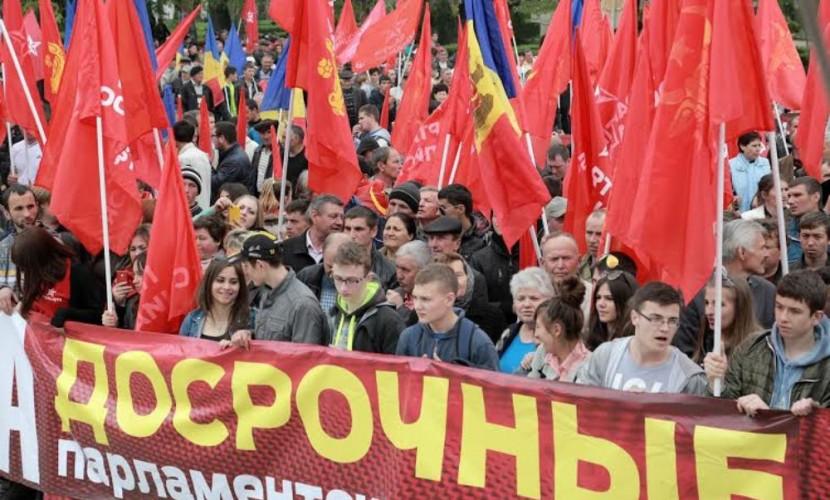 Молдавия митинг 4
