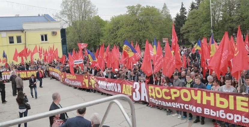 Молдавия митинг 5