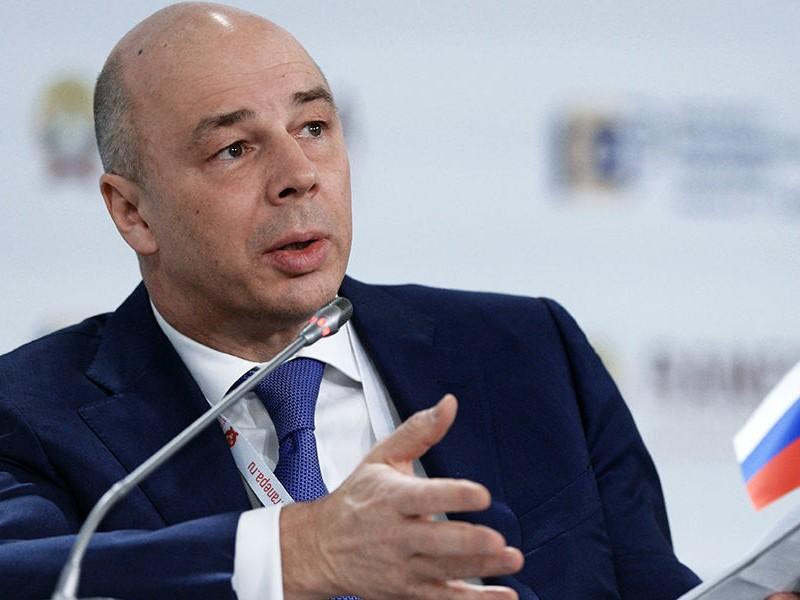 Силуанов признался в подарке на день рождения за счет бюджета