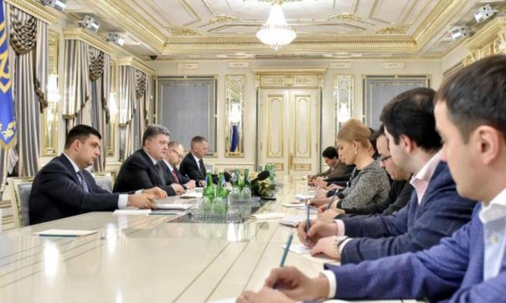 Правительство Украины создало новое министерство - по делам временно оккупированных территорий