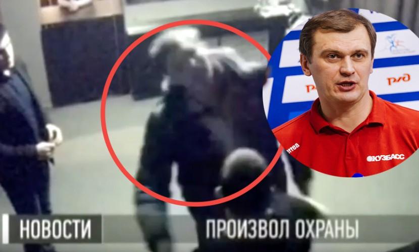 Опубликовано видео избиения тренера ВК