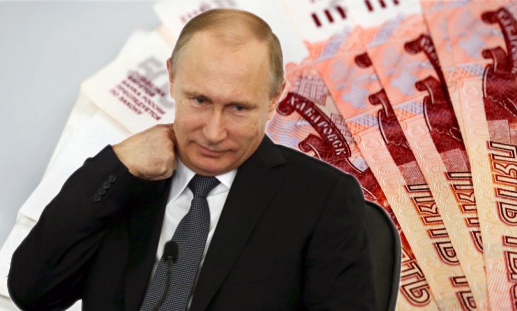 Кремль раскрыл доходы Владимира Путина за 2015 год