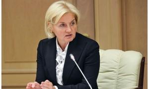 Голодец заявила об отказе возобновлять туристический поток в Турцию