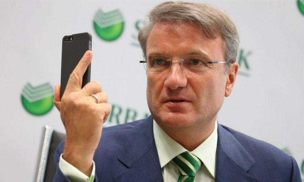 Глава Сбербанка спрогнозировал, что коронавирус сильно ударит по российской экономике
