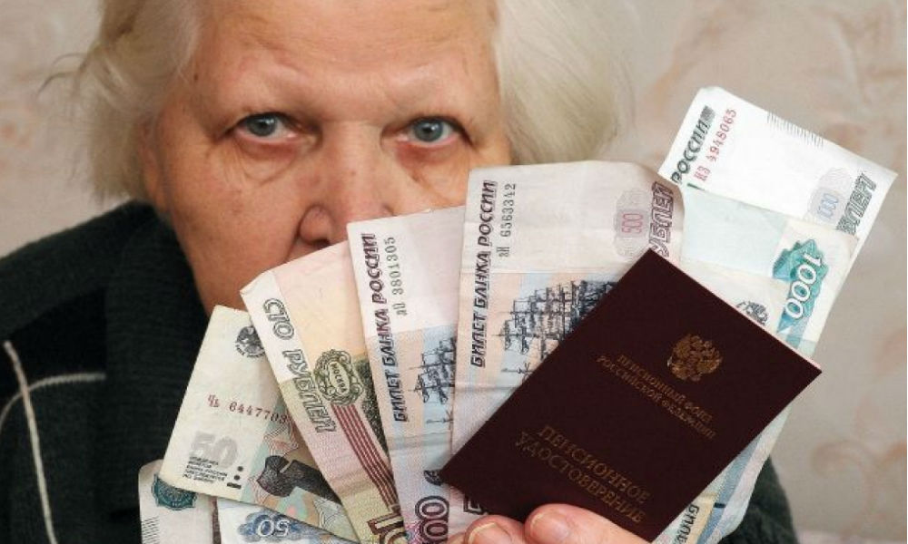 Правительство отказалось от обещанной второй индексации пенсий