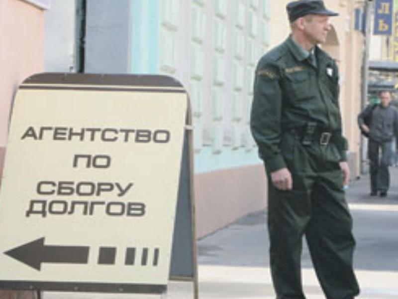Запрещенные Тулеевым коллекторы вынудили заняться ими прокуратуру Кемеровской области