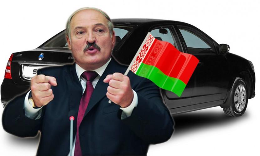 Лукашенко приказал чиновникам ездить на белорусских автомобилях, оставив себе иномарки