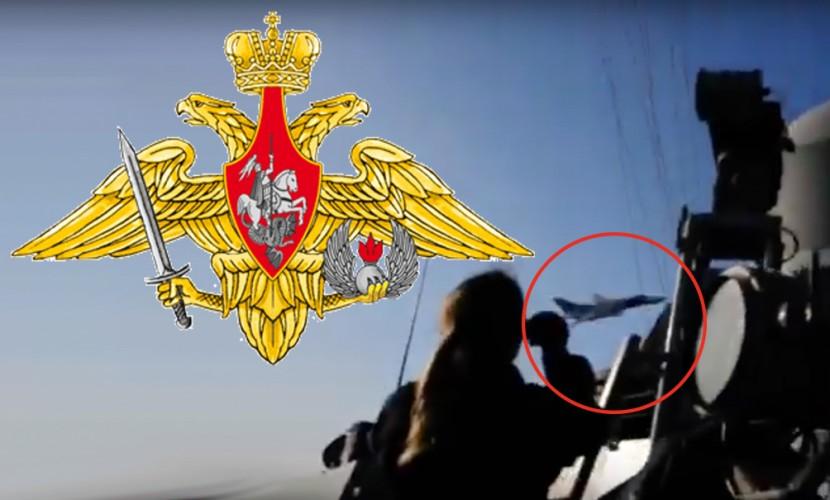 Минобороны РФ объяснило полет Су-24 возле американского эсминца
