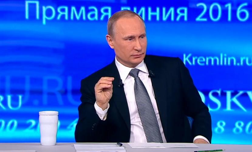 Путин объяснил смысл создания Нацгвардии