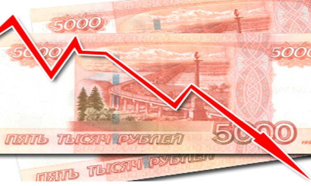 Рубль рекордно упал по отношению к евро, «пробив» отметку 2016 года