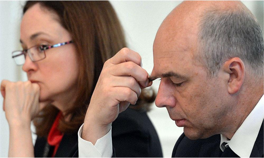 Министр Силуанов и глава ЦБ Набиуллина стали заложниками правительства и достойны сочувствия, - эксперт