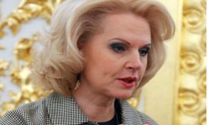 Голикова призвала повысить пенсионный возраст всех россиян без исключения