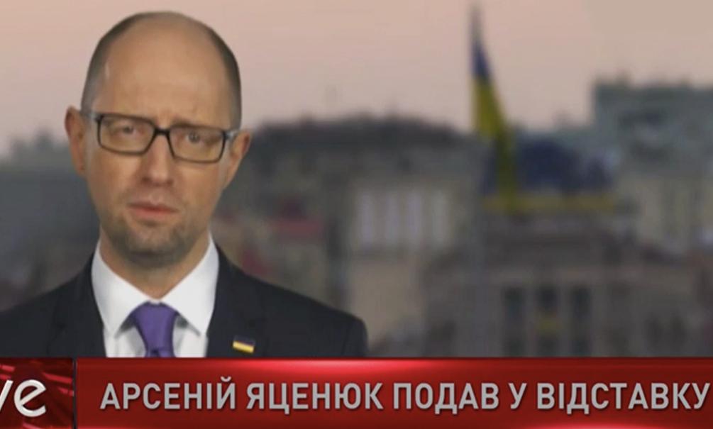 Яценюк объявил на видео о своей отставке и обвинил украинских политиков в параличе
