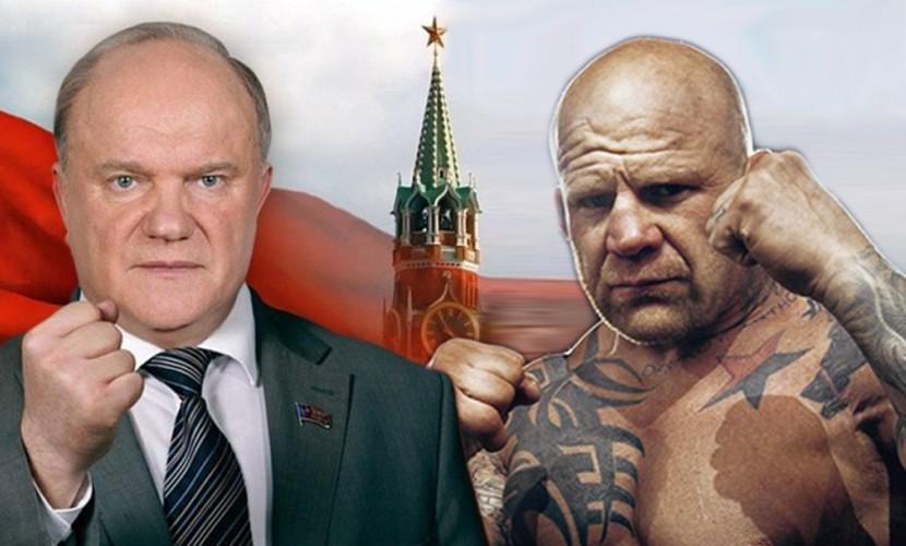 Зюганов пригласил звезду ММА Монсона вместе бороться с классовой несправедливостью в России