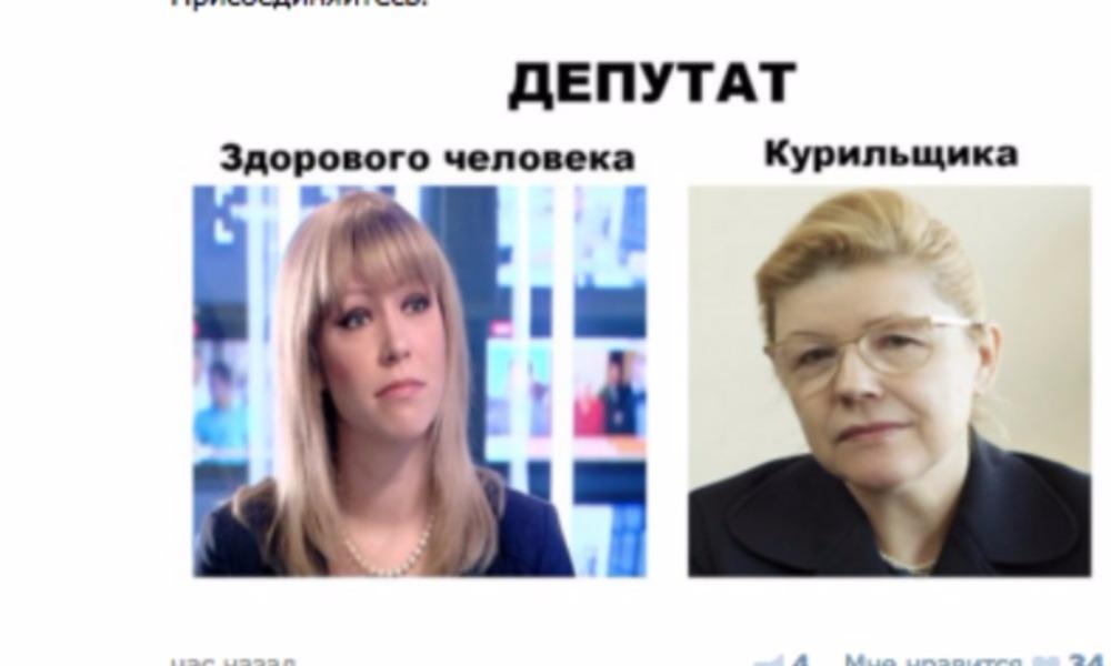 баронова-скрин-курильщ-ф