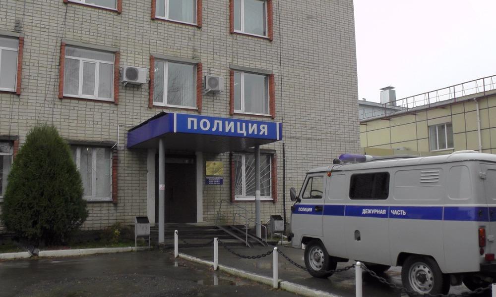 Житель Кузбасса в День дурака подшутил над полицией звонком о баллончике с сибирской язвой в магазине