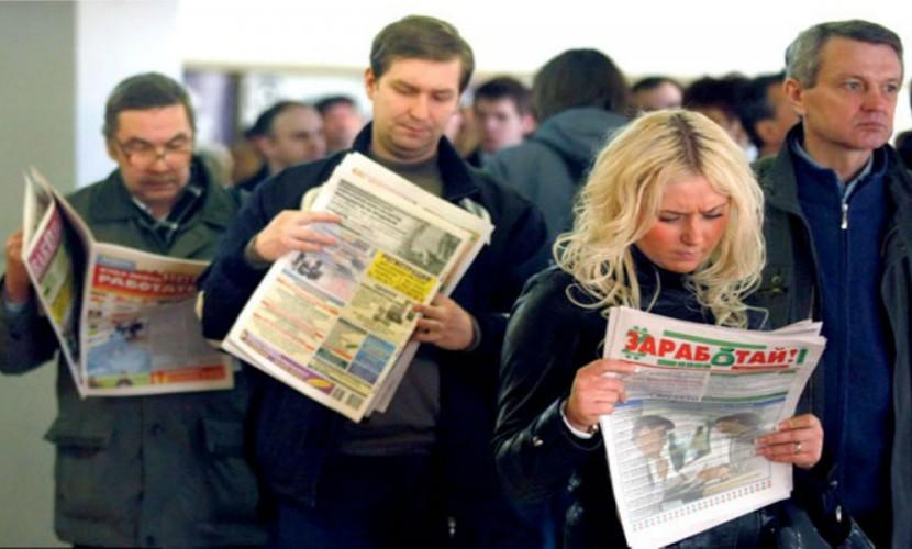 Безработица в апреле ударила по 47 регионам России, - Минтруд