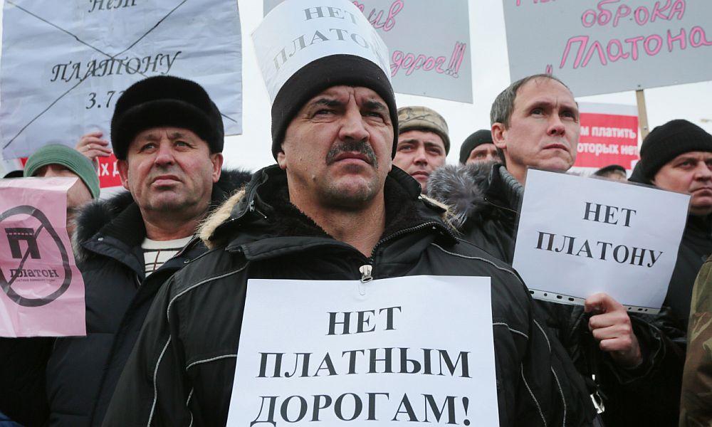 Две сотни дальнобойщиков пришли на разрешенный властями митинг в центре Москвы