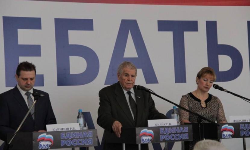 «Единая Россия» нашла своим активным депутатам «медвежьи углы» для праймериз