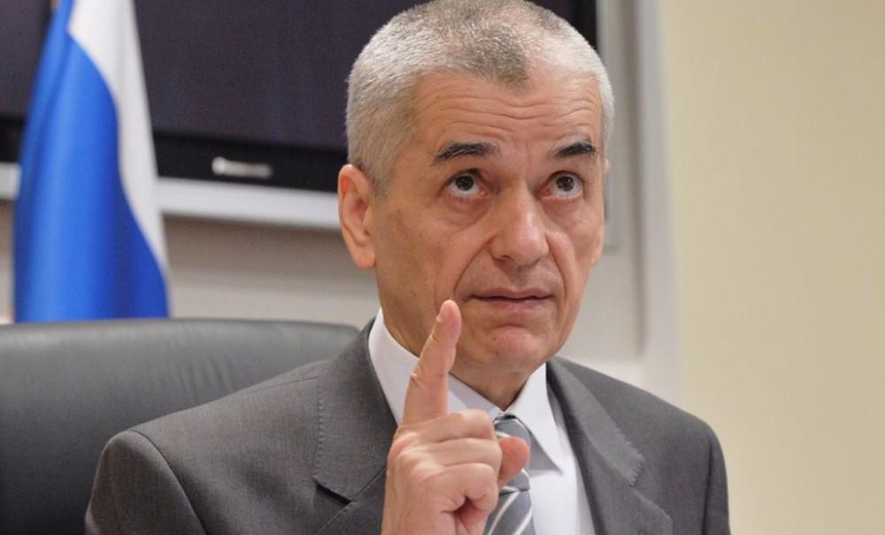 Онищенко бросил вызов чиновникам Минздрава и Роспотребнадзора: массовая вакцинация не нужна