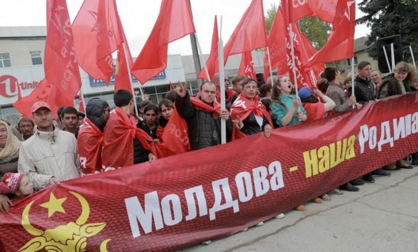 Молдавия митинг 9