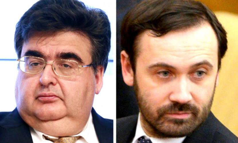 Сенаторы одобрили закон об увольнении депутатов Госдумы за прогулы