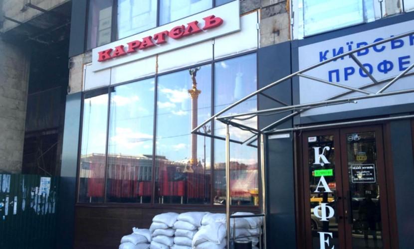 Скандальное кафе «Каратель» открыл в Киеве боевик расформированного за пытки батальона