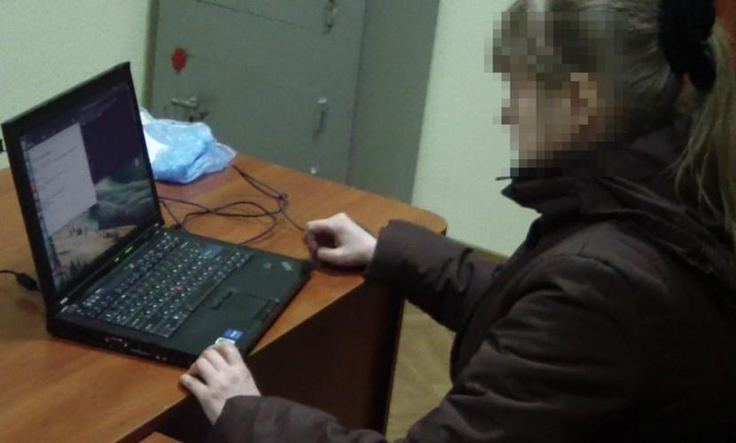 Опубликовано видео допроса украинской пограничницы, которая работала в соцсетях на «Львовскую народную республику»