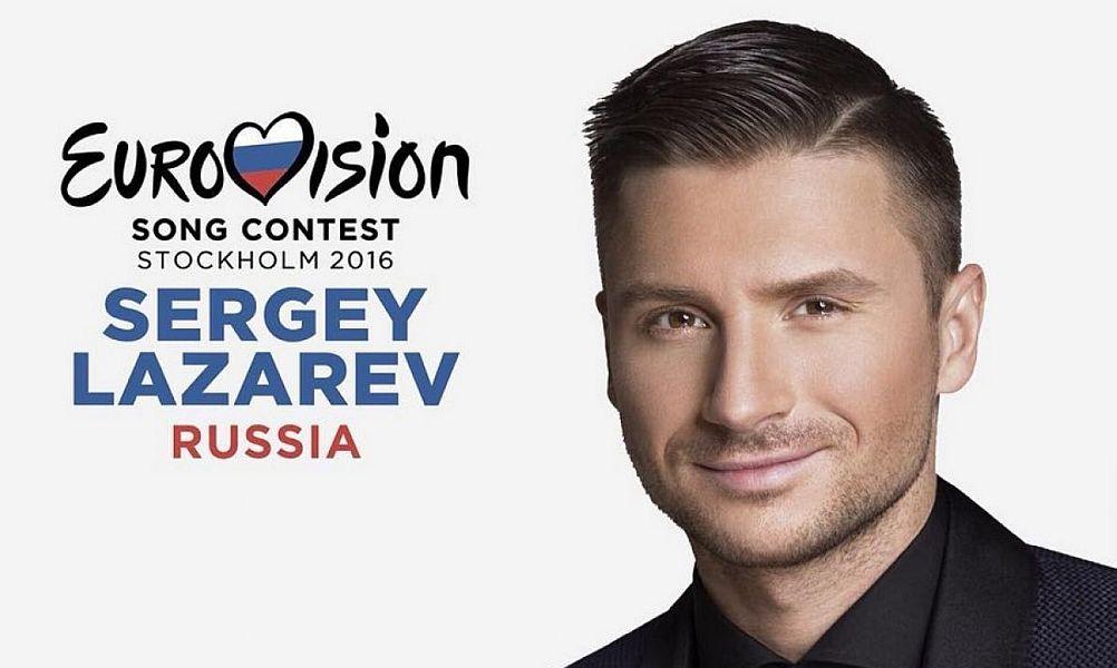 Сергей Лазарев посвятил песню на конкурсе