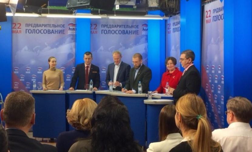 Юлия Михалкова на праймериз в Екатеринбурге позабыла про свою эротическую фотосессию