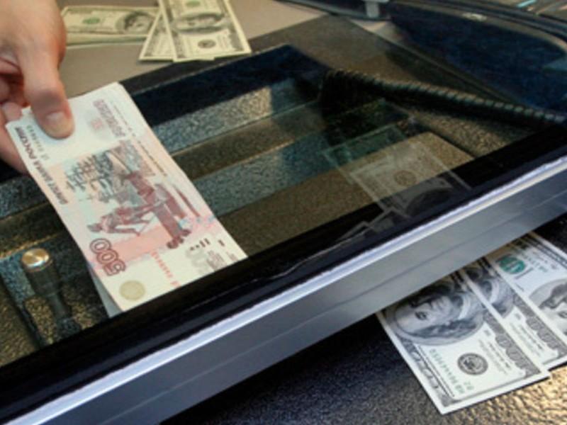 Россияне разочаровались в долларе и евро и перестали запасаться валютой